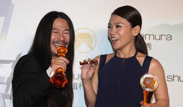 09-金曲獎