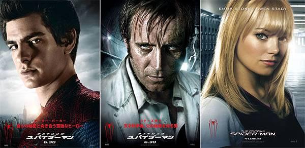 amazing-spiderman-03