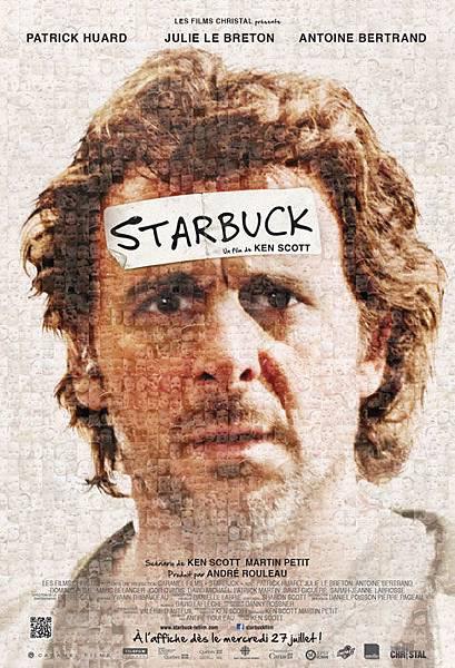 starbuck-01