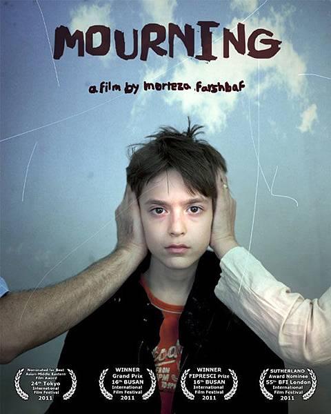 four-films-04