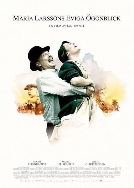 four-films-05