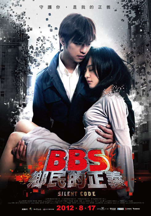 BBS-01