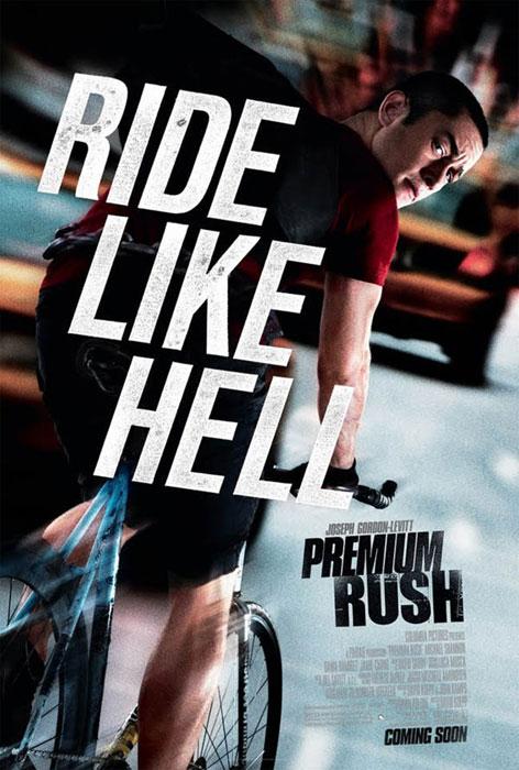 premium-rush-01