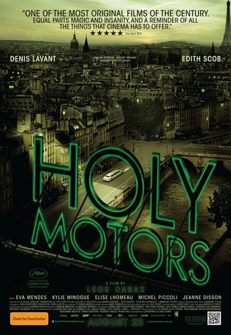 Holy-motor-01
