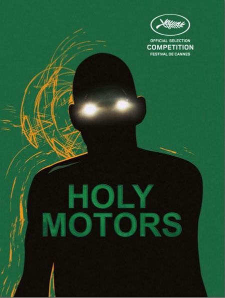 Holy-motor-02