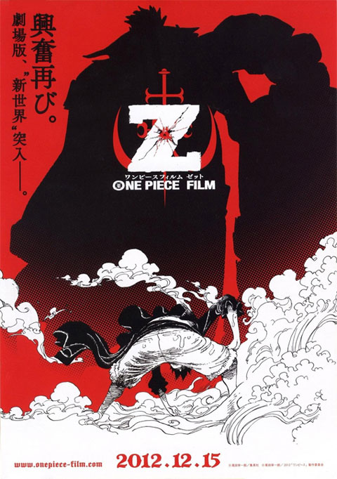 One-Piece-Film-Z-01