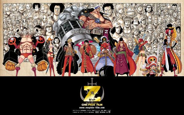 One-Piece-Film-Z-02