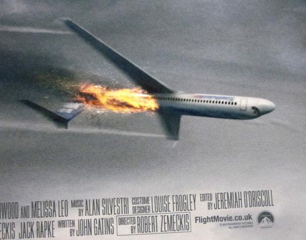 flight-04