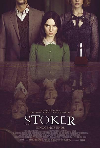 stoker-01