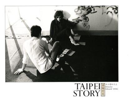 Taipei-story-03