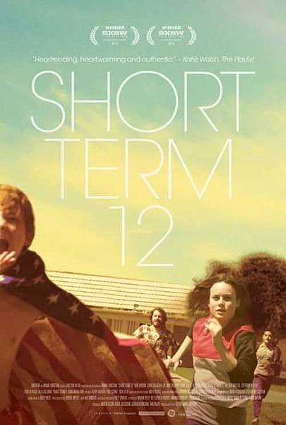 short-term-12-01