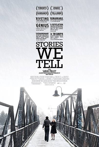 stories-we-tell-01