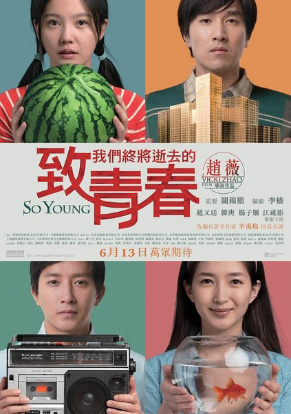 SoYoung-01