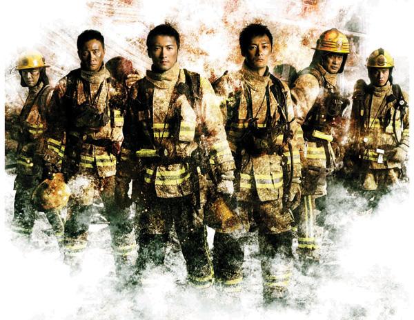 救火英雄-02