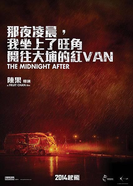 那夜凌晨小說-01