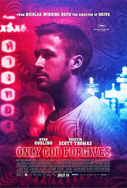 Only-God-forgives-01