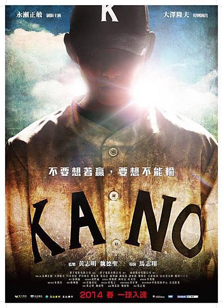 KANO-01