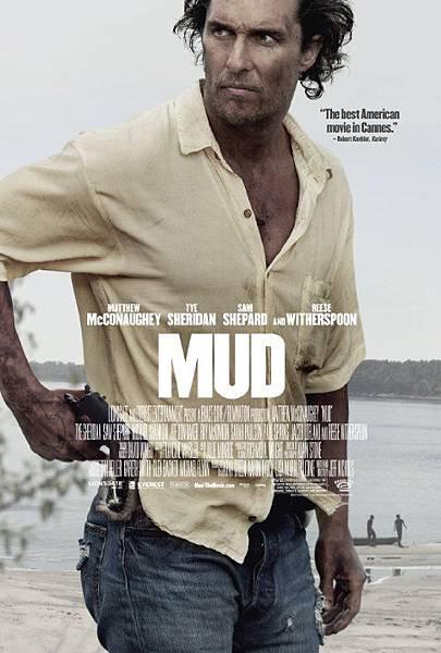 Mud-01