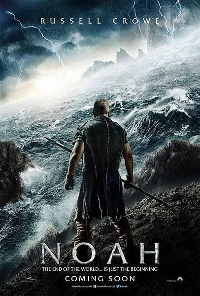 Noah-01