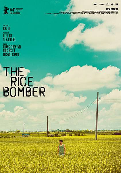 the-rice-bomber-01