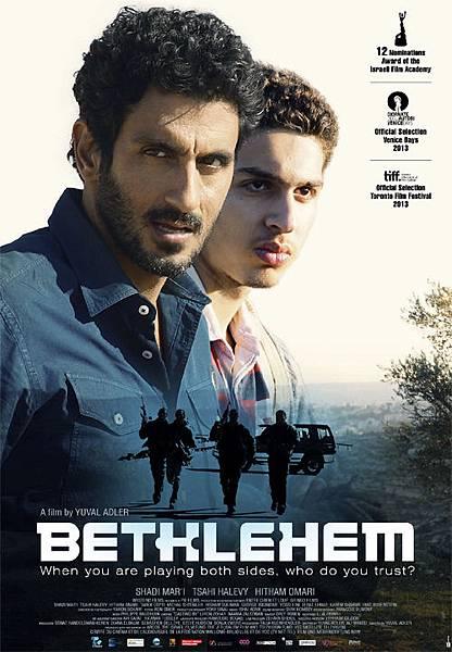 Bethlehem-01