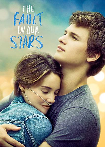 Fault-in-our-star-01