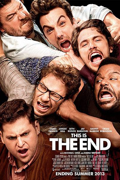this-is-the-end-01
