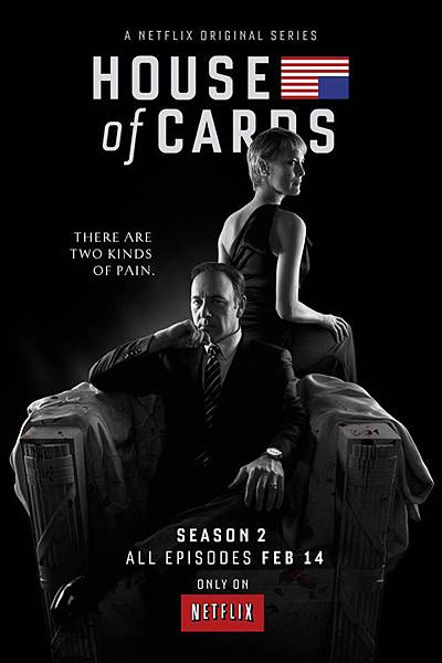 House-of-cards-01