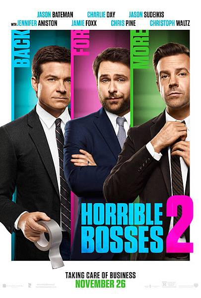 horrible-bosses-2-01