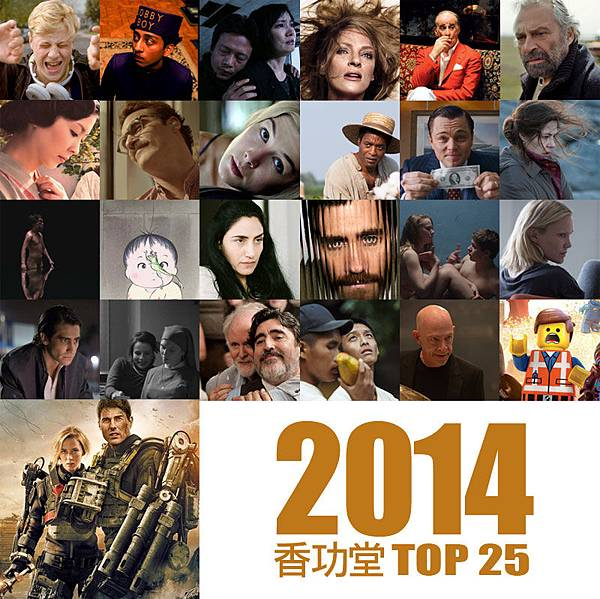 2014-top25-all