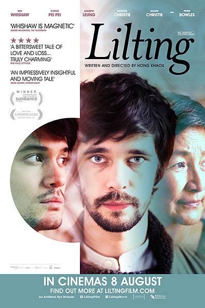Lilting-01