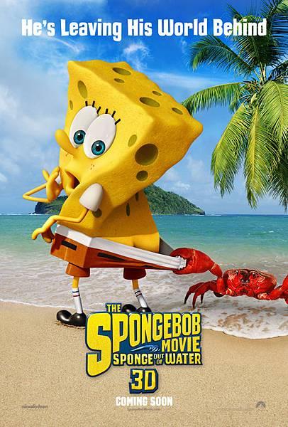 Spongebob-3D-01