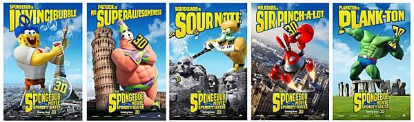 Spongebob-3D-02
