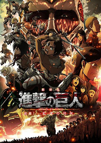 Attack-on-Titan-01