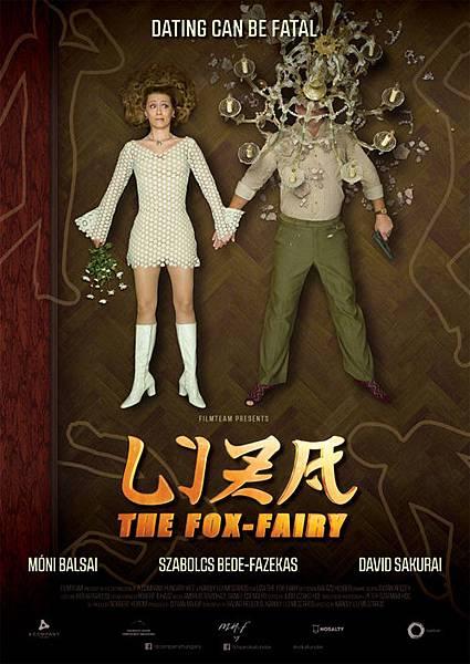 liza-fox-fairy-01