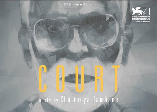 Court-03