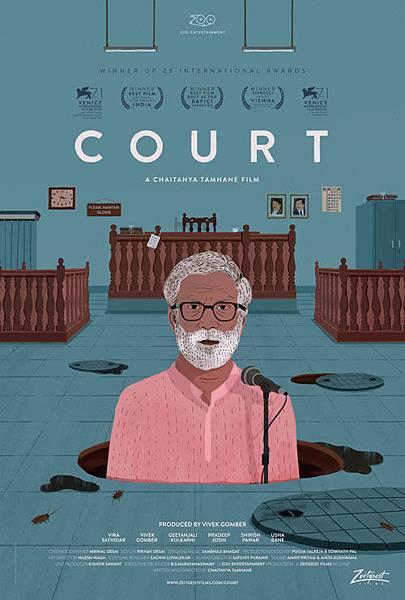 Court-01