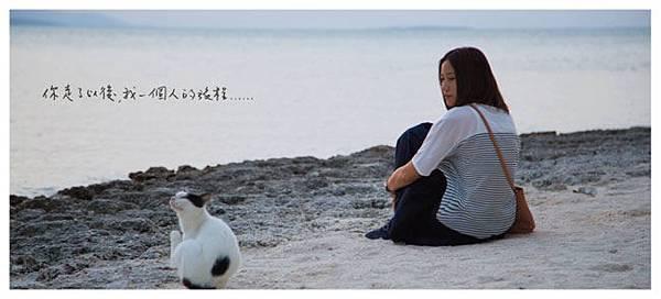 百日告別-03