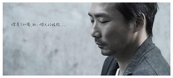 百日告別-04