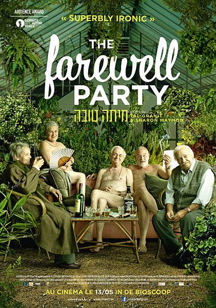Farewell-Party-01