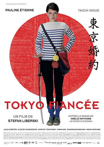 Tokyo_fiancee-01