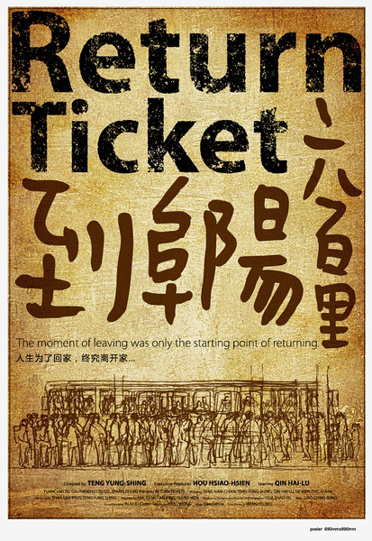 return-ticket-01.jpg
