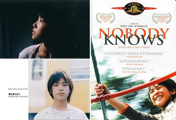nobody knows-02.jpg