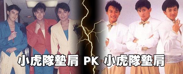 PK-03.jpg