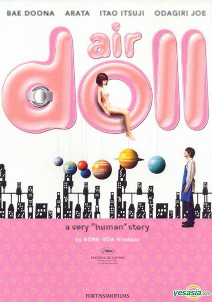 air-doll-03.jpg
