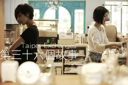 Taipei-Exchanges-01.jpg