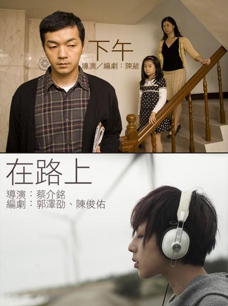 金穗學生劇情-07.jpg