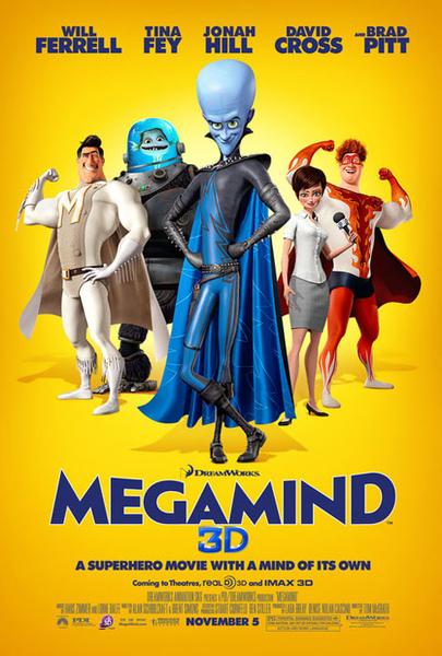 Megamind-01.jpg
