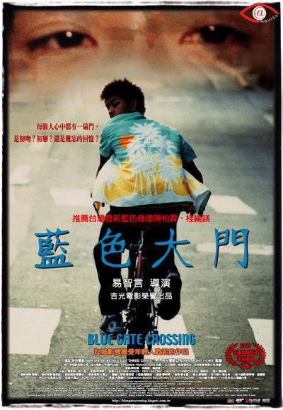 blue-gate-03.jpg