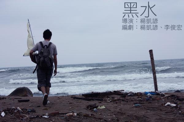 金穗學生劇情-01.jpg